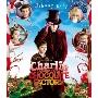 チャーリーとチョコレート工場<初回生産限定版>