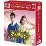 チャン・オクチョン DVD-BOX2<通常シンプル版>