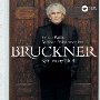 ブルックナー:交響曲 第4番「ロマンティック」