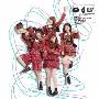 唇にBe My Baby [CD+DVD]<初回限定盤/Type B>