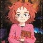 メアリと魔女の花 オリジナル・サウンドトラック