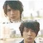 鍵のない箱 [CD+DVD]<初回盤A>