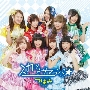 スカッとサマラバ☆ (Type-A) [CD+DVD]