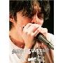 渋谷すばる LIVE TOUR 2016 歌<DVD初回限定特殊パッケージ仕様>