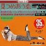 見つめあう恋~コンプリート・シングルズ1980-1991<期間限定価格盤>