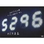 """コブクロ/LIVE TOUR '08 """"5296"""" FINAL [WPBL-90112]"""