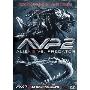 AVP2 エイリアンズVS.プレデター 完全版