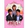 逆転の女王 ブルーレイ&DVD-BOX4 完全版 [Blu-ray Disc+DVD]