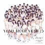 YEAH YEAH YEAH/憧れのStress-free/花、闌の時 [CD+DVD]<初回生産限定盤>