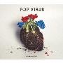 POP VIRUS [CD+DVD+特製ブックレット]<初回限定盤B>