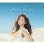 Mai Kuraki Single Collection ~Chance for you~<通常盤>