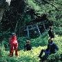 ワタツミ・ヤマツミ +1 [Blu-spec CD2]<タワーレコード限定>