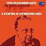 ストコフスキーの芸術 - 最晩年PHILIPS録音集 - チャイコフスキー<タワーレコード限定>