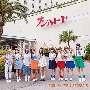 Girl's Life (Negipecia盤)<完全生産限定盤>