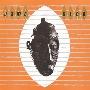 Jama Rico (40th Anniversary Vinyl)