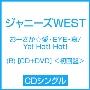 おーさか☆愛・EYE・哀/Ya! Hot! Hot! (B) [CD+DVD]<初回盤>