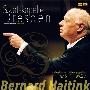 シュターツカペレ・ドレスデン LPエディション Vol.2/ブルックナー: 交響曲第6番、モーツァルト: 交響曲第38番<完全限定生産盤>