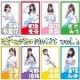 ピュアリーモンスターのピュアモンラジオ DJCD vol.1 [CD+CD-ROM]