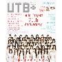 UTB+ Vol.42