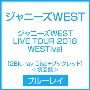 ジャニーズWEST LIVE TOUR 2018 WESTival [2Blu-ray Disc+ブックレット]<初回盤>