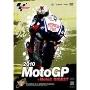 2010MotoGP+Moto2 公式DVD R-18 バレンシアGP [WVD-218]
