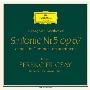 ベートーヴェン: 交響曲第5番《運命》・第7番<タワーレコード限定>