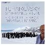 Tchaikovsky: Symphonies No.4, No.5, No.6