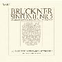ブルックナー: 交響曲第5番<特別収録> オルガン曲集(SA-CD層のみ)<タワーレコード限定>