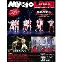 Myojo LIVE! 2021夏コン号