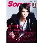 月刊SONGS 2018年12月号 Vol.192