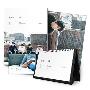CNBLUE 2015 SEASON'S GREETINGS [CALENDAR+GOODS]<タワーレコード限定>