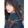 羽賀朱音(モーニング娘。'20)ファースト写真集 『 Akane 』 [BOOK+DVD]