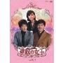逆転の女王 ブルーレイ&DVD-BOX3 完全版 [Blu-ray Disc+DVD]