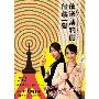 テレビ60年マルチチャンネルドラマ『放送博物館危機一髪』