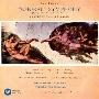 ベートーヴェン:交響曲 第9番『合唱』 第8番