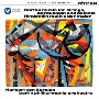 バルトーク:弦楽器、打楽器とチェレスタのための音楽 ヒンデミット:画家マチス
