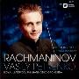 ラフマニノフ:交響曲 第1番/交響詩「ロスティスラフ公」
