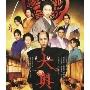 大奥 <男女逆転> [Blu-ray Disc+DVD]<初回限定生産版>
