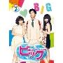 ビッグ~愛は奇跡<ミラクル>~ Blu-ray BOX2