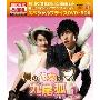 僕の彼女は九尾狐<クミホ>DVD-BOX1<期間限定スペシャルプライス版>