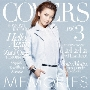 MEMORIES 3 -Kahara Back to 1995-<限定盤>