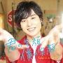 君の笑顔 僕の笑顔 [CD+DVD]<初回限定生産盤>