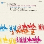 ハイドン:交響曲 第100番「軍隊」&第102番