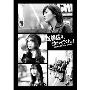 道頓堀よ、泣かせてくれ! DOCUMENTARY of NMB48 Blu-rayコンプリートBOX [3Blu-ray Disc+DVD]