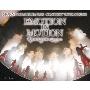 モーニング娘。'16 コンサートツアー春~EMOTION IN MOTION~鈴木香音卒業スペシャル