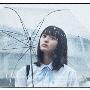 夜明けまで強がらなくてもいい [CD+Blu-ray Disc]<初回限定仕様/TYPE-A>