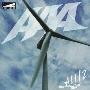 AAA/ALL/2  [CD+DVD] [AVCD-23027B]
