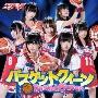 バスケットクィーン [CD+DVD]