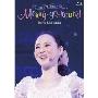 Seiko Matsuda Concert Tour 2018 Merry-go-round<通常版>