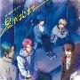 星がはじまる [CD+Blu-ray Disc]<生産限定盤>